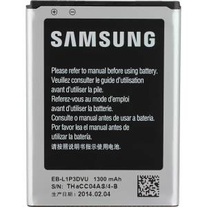 Akku Original Samsung Galaxy Frame / EB-L1P3DVU, 1300 mAh