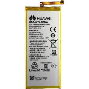 Akku Original Huawei P8, Ascend P8 / HB3447A9EBW, 2600 mAh