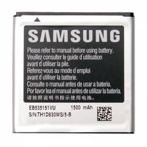 Akku Original Samsung Galaxy S Advance / EB535151VU, 1500 mAh