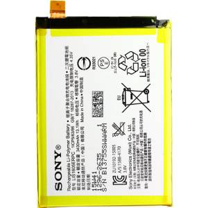 Akku Original Sony Xperia Z5 Premium / LIS1605ERPC, 3430 mAh