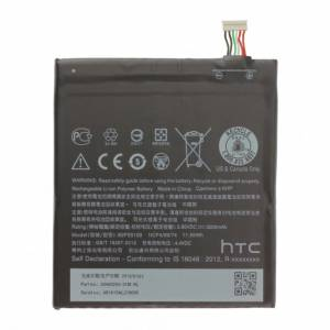 Akku Original HTC One X9, Desire 10 / B2PS5100, 3000mAh