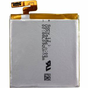 Akku Original Sony Xperia ion / LIS1485ERPC, 1840 mAh