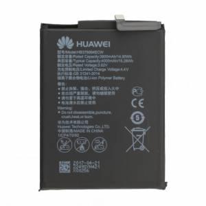 Akku Original Huawei Honor V9, Honor 8 Pro / HB376994ECW, 4000 mAh