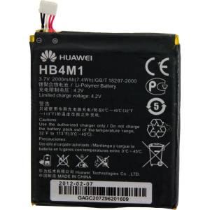 Akku Original Huawei Ascend P1 / HB4M1, 2000 mAh